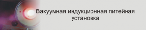 good_VL_358