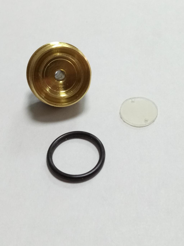 мембрана и кольцо